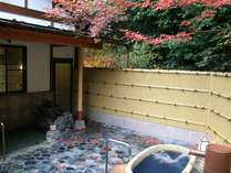 大切に育てた紅葉の木、露天風呂に浸かりながら眺めてみるのがおススメです!