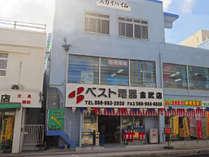 金武町の観光・ビジネスに☆ 連泊エコプラン2泊以上~(素泊まり)