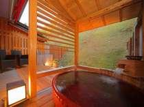 露天風呂付き客室 陽の輝