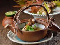 秋の御料理例 松茸の土瓶蒸し