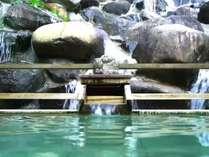 天空の滝+露天風呂