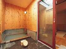 新館客室温泉☆露天タイプ☆ 部屋タイプは選べません。