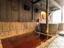 【朝倉門 薬湯】お湯の色がひときわ目立っています。