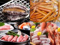 【メイン料理選択プラン】鮑踊り焼・かに・牛ステーキ・舟盛の4種類から自由に選べる一品♪