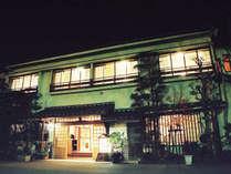 旅館 三角屋(みかどや)