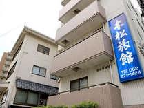 *【外観】広島でのお仕事や観光の拠点に最適な好立地!