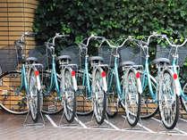 貸出し自転車完備・計20台をご用意しております。周辺の散策にお仕事にお使い下さい。