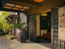 【玄関】湯治場情緒を留める木造り。和風木造三階建て。
