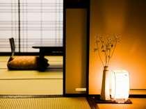 落ち着いた雰囲気の和室でごゆっくりお過ごしください。