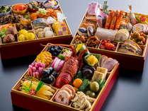 茶玻瑠おせち料理・和洋中三段重※12/31にご自宅へお届けいたします。