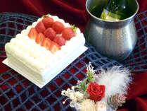 【サプライズ特典】 オルジナルケーキとワインで乾杯☆記念日プラン