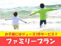 【お子様にジュースプレゼント☆彡】家族旅行はやっぱり「天草」がいいね♪ファミリープラン(1泊2食付