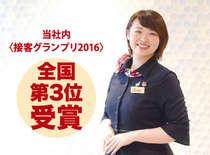 ■■スーパーホテル八戸長横町/田中支配人■■