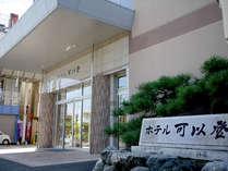 *【外観】JR近江今津駅目の前・徒歩1分☆観光・ビジネスの拠点にご利用下さい♪