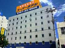 スーパーホテル 北見 (北海道)