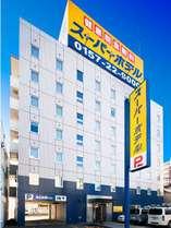 スーパーホテル北見外観。北見駅より徒歩5分。中心街・繁華街も徒歩圏内の好立地!