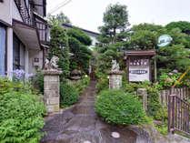 *【外観】都心から90分!大山阿夫利神社、大山寺の参道沿いに佇む歴史深い宿です。