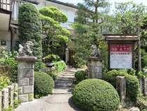 旅館あさだ (神奈川県)
