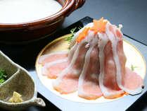 【スタンダード】豆乳鍋で豚肉をしゃぶしゃぶ♪ヘルシーなのにボリュームがあり、ご好評頂いております。