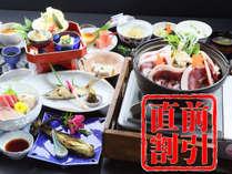 直前割★【猪鍋プラン】味がしっかりと染み込んだ猪鍋と様々な豆腐料理を味わう♪