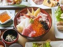 【美味旬旅】海の幸満載☆朝夕2食付プラン