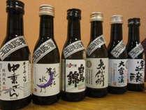 信州地酒当館支配人厳選の地元信州地酒6種です。,長野県,高原のお宿 スカイランドきよみず