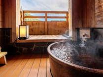 露天風呂付客室 406号室