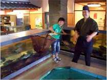 【当館人気】お子様歓迎!大好評 名物の大水槽から鮮魚すくって『選べるグルメコース』プラン♪