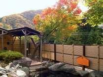 色付く紅葉を眺めながら深めの露天風呂でゆったり。自慢の温泉は自家源泉100%かけ流しです。