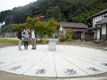 日本最大級のホロスコープ!満正寺の「九曜星占盤」当館より徒歩3分♪