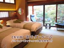 【客室例】和モダンルーム バス・トイレ(ウォシュレット暖房便座)付
