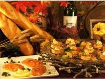 【1泊夕付】★秋の味覚収穫祭ディナーブッフェ