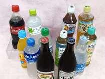 お酒が飲めない方にはソフトドリンクもご用意しております。