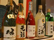 福が満開、福のしま。こらっしょ!福島へ!小原庄助のんびりプラン 朝寝、朝酒、朝湯、+湯めぐり