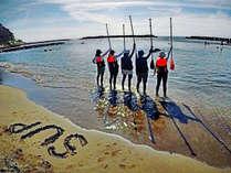 【SUP体験】鷹巣荘のプライベートビーチでSUP体験!1泊2食付きプラン<半日体験>越前コース