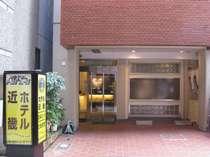 ホテル近畿◆じゃらんnet