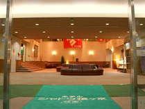 ホテル シャトウ猿ヶ京咲楽
