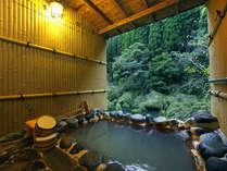 渓谷を眺めながら大切な方と湯呑みが楽しめる貸切露天風呂♪