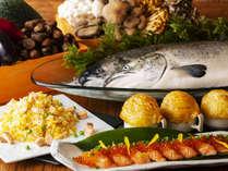 石窯ブッフェで秋の収穫祭「サーモン祭り」和洋中のサーモン料理が楽しめる(18/9/1~11/25)