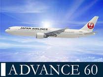 ADVANCE60