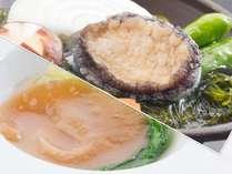 【季節限定】鮑の酒蒸しとフカヒレ姿煮プラン