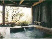 竹取姫の宿 養老館