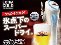 【今年の父の日はありがとうを贈ろう】父の日お祝いプラン~生ビール1杯付★事前カード決済で招待も可!