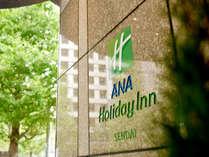 仙台駅東口から徒歩すぐのビジネスホテル。世界に誇るサービスとプランを低価格でお届けします