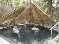 【縄文庭園露天風呂 ぬりさわの湯】「竪穴の湯」縄文人の竪穴式住居をテーマにした深さ120cmの立ち湯