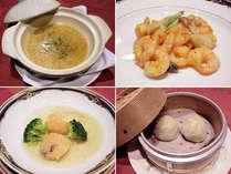 <中華フカヒレコース(ご夕食)>高級食材「フカヒレ」を使用し丁寧に仕上げた贅沢プラン