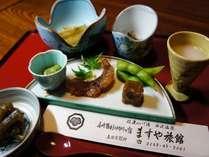 【厳選食材使用/お料理グレードアッププラン】こだわりの旬の食を愉しむ。【夕食は部屋食】