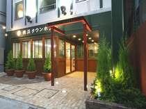 横浜 タウン ホテル◆じゃらんnet