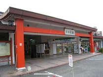 最寄駅JR二日市駅  ○ここから100mでホテル