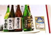【エグゼクティブルーム】長岡市のオススメ酒蔵たち お酒コインを入れてお試しいただけます。